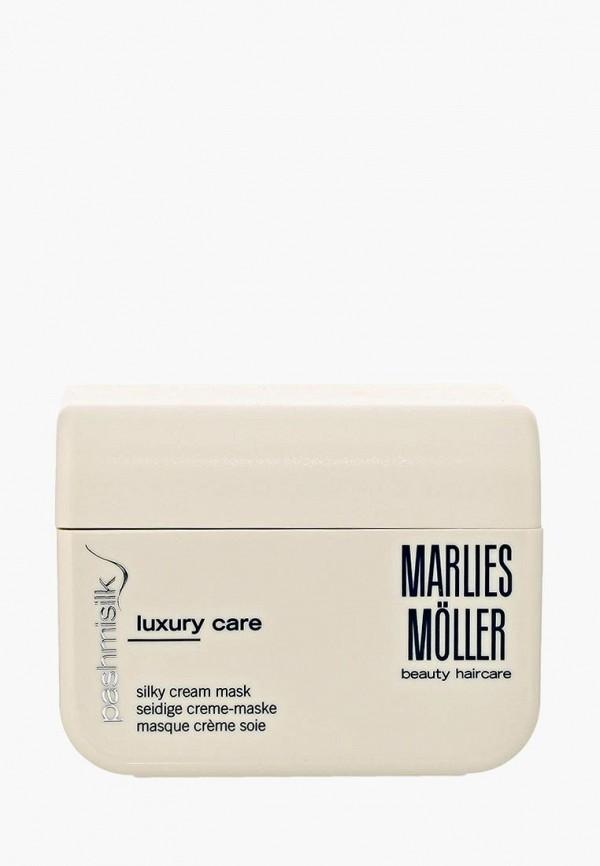 Купить Маска для волос Marlies Moller, Pashmisilk шелковая 125 мл, ma084lwbuf72, белый, Весна-лето 2019
