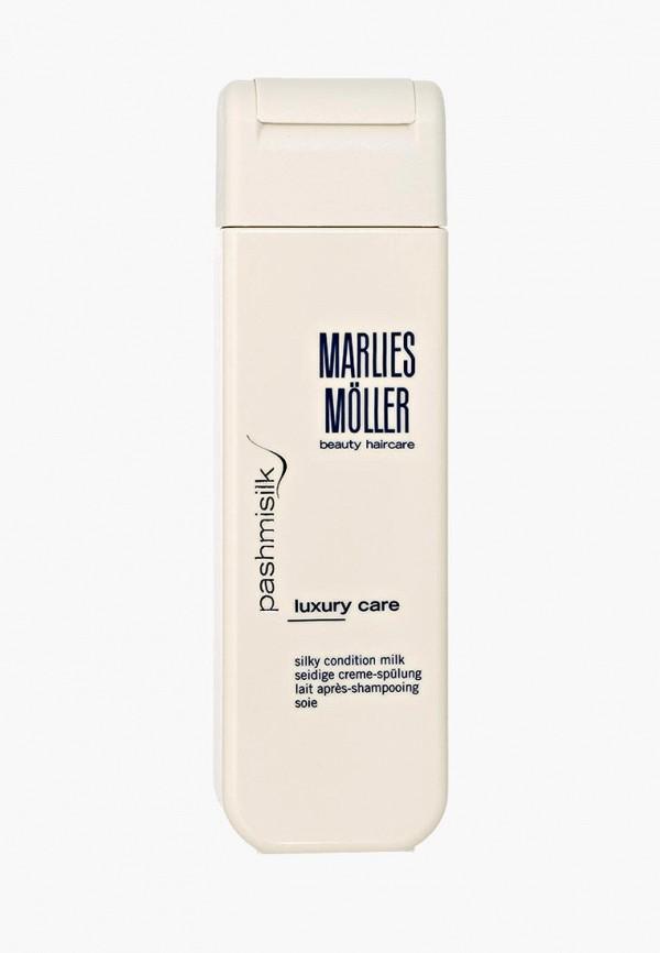 Купить Кондиционер для волос Marlies Moller, Pashmisilk шелковый 200 мл, ma084lwbuf73, белый, Весна-лето 2019