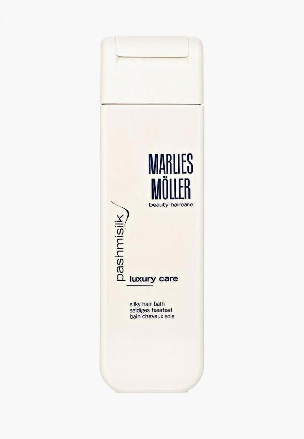 Шампунь Marlies Moller Marlies Moller MA084LWBUF74 кондиционер для волос marlies moller marlies moller ma084lwbuf67