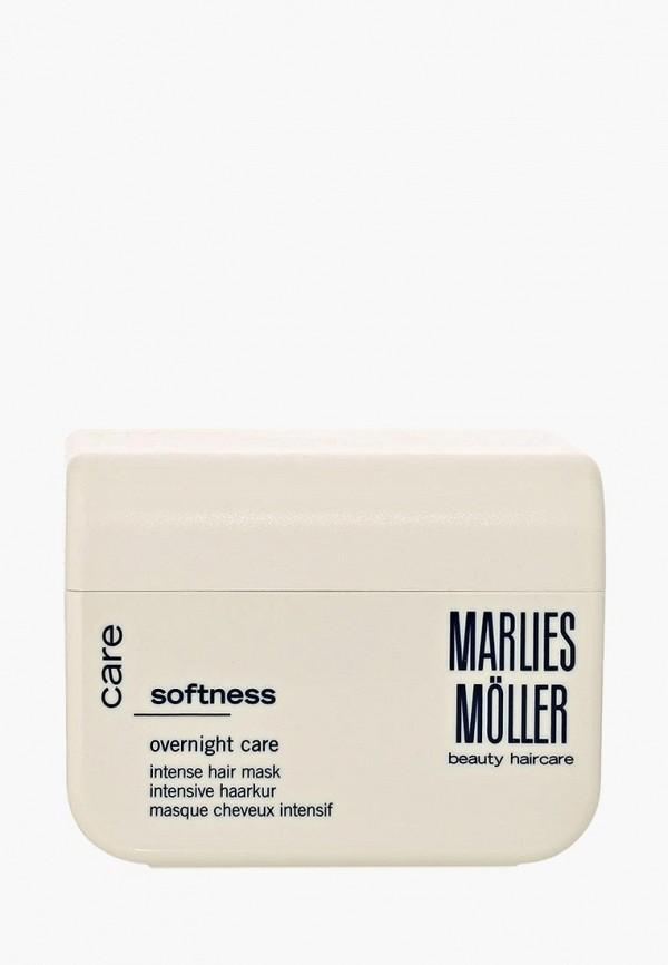 Купить Маска для волос Marlies Moller, Softness Интенсивная для гладкости 125 мл, ma084lwbuf76, белый, Весна-лето 2019