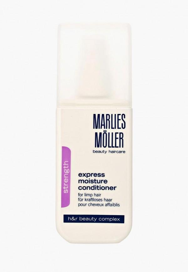 Купить Спрей для волос Marlies Moller, Strength увлажняющий 125 мл, ma084lwbuf80, белый, Весна-лето 2019
