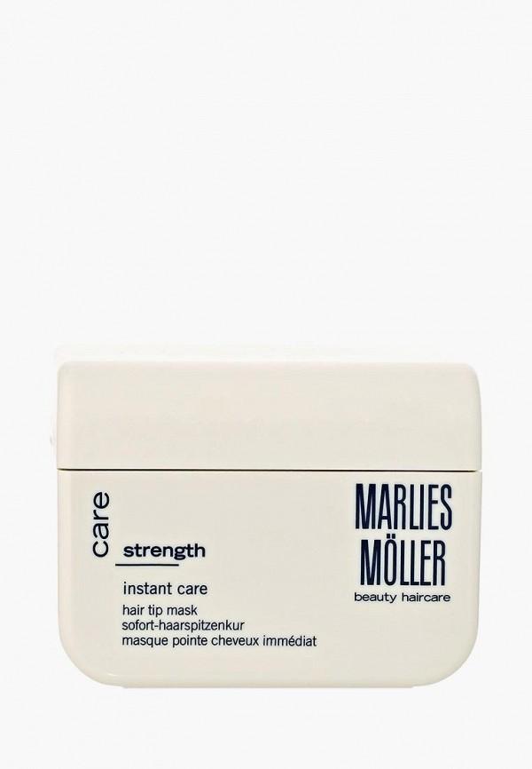 Маска для волос Marlies Moller Marlies Moller MA084LWBUF81 кондиционер для волос marlies moller marlies moller ma084lwbuf67