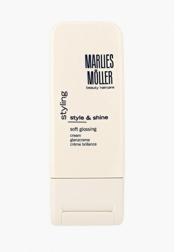 Крем для укладки Marlies Moller Marlies Moller MA084LWBUF85 крем для моделирования 100 мл marlies moller крем для моделирования 100 мл