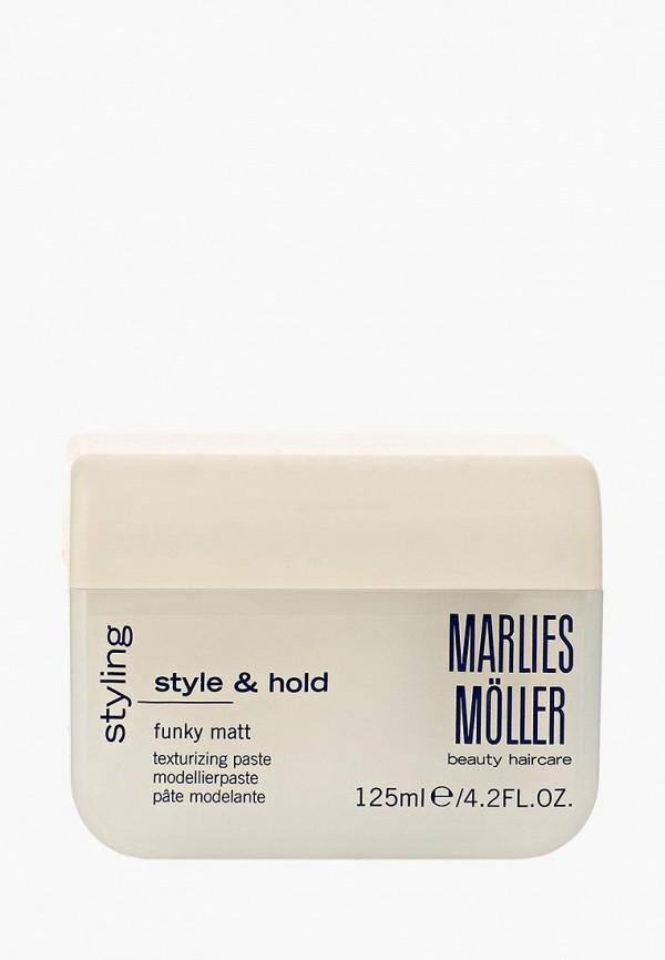 Купить Паста для укладки Marlies Moller, StylIng матовая 125 мл, ma084lwbuf89, белый, Весна-лето 2019