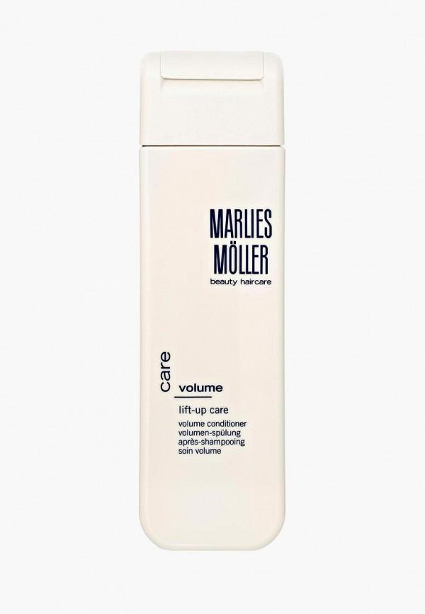 Кондиционер для волос Marlies Moller, Volume для придания объема, 200 мл, ma084lwbuf98, белый, Весна-лето 2019  - купить со скидкой