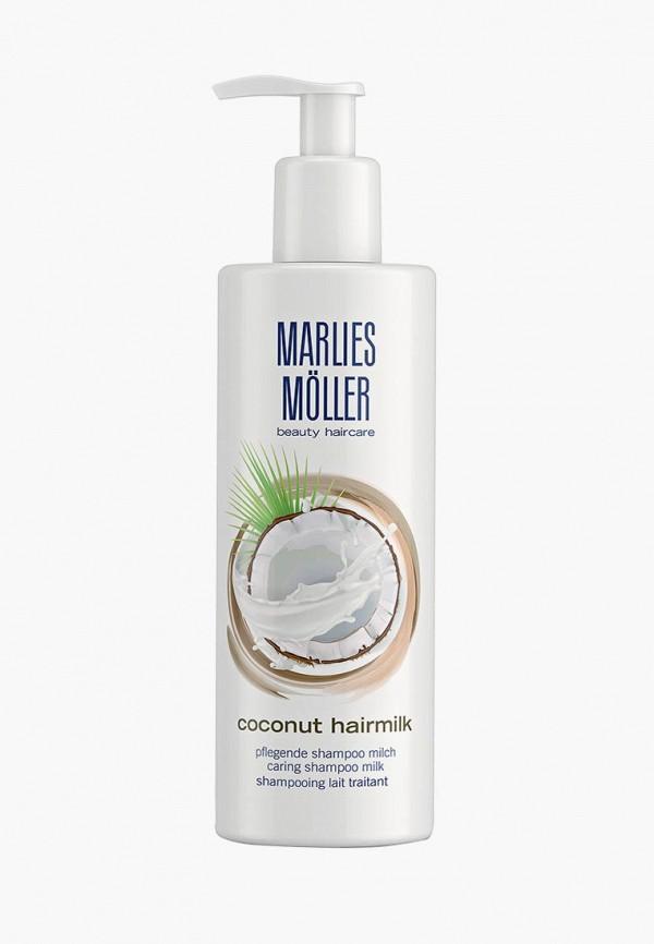 Купить Шампунь Marlies Moller, для ухода с кокосом 300 мл, ma084lwdket1, белый, Весна-лето 2019