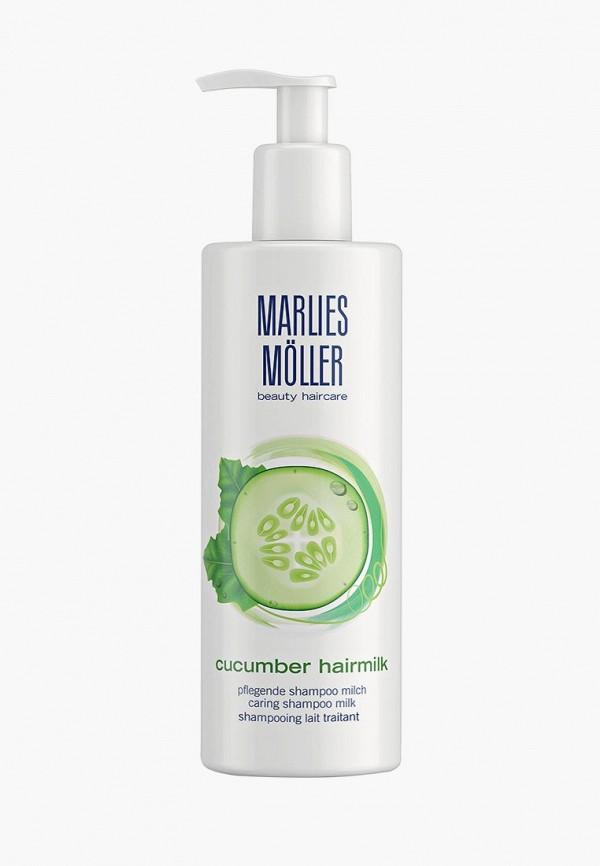 Купить Шампунь Marlies Moller, для ухода с огурцом 300 мл, ma084lwdket2, белый, Весна-лето 2019