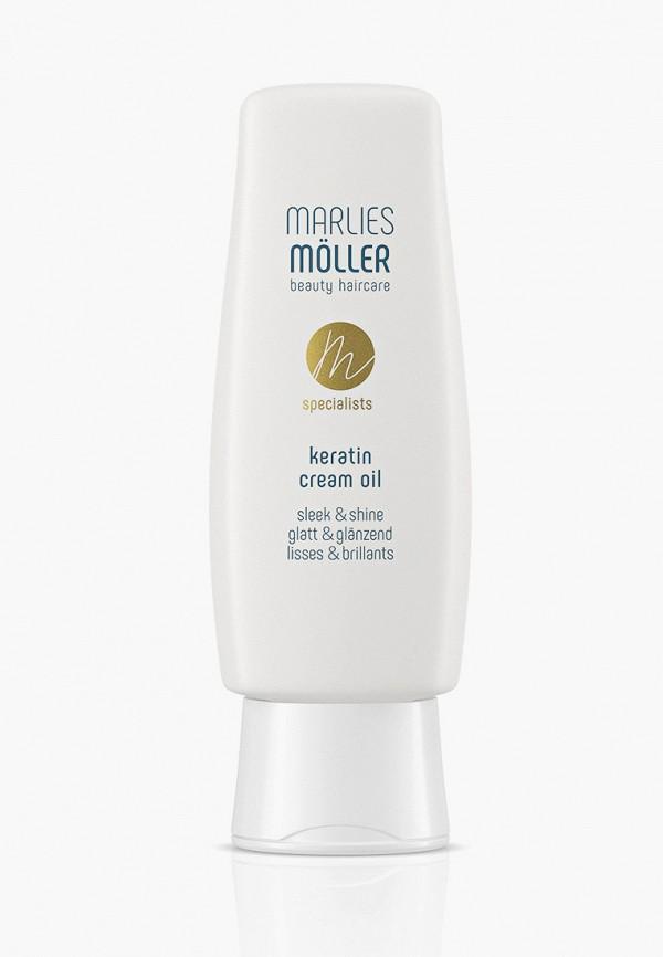 Крем для волос Marlies Moller.