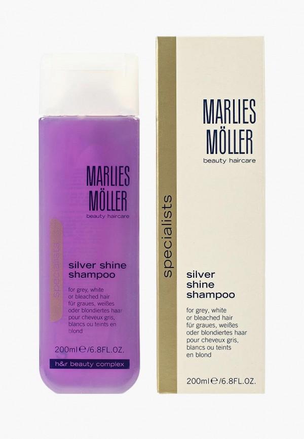 Купить Шампунь Marlies Moller, Specialist для блондинок против желтизны волос 200 мл, ma084lwrfa60, Весна-лето 2019