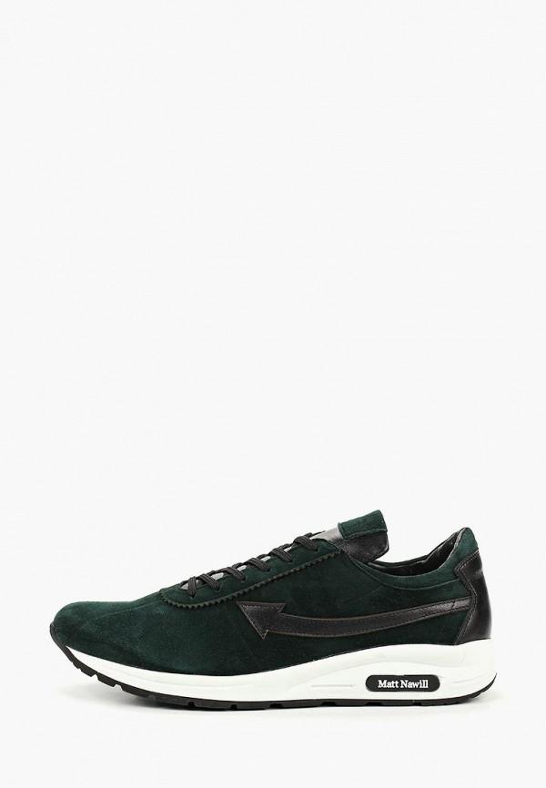 мужские кроссовки matt nawill, зеленые