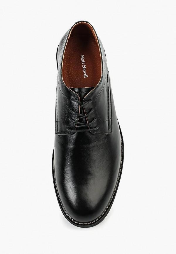 Фото 4 - мужские туфли Matt Nawill черного цвета