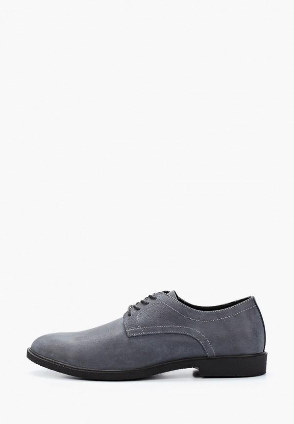 мужские туфли-дерби matt nawill, синие