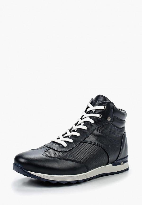 мужские кроссовки matt nawill, синие