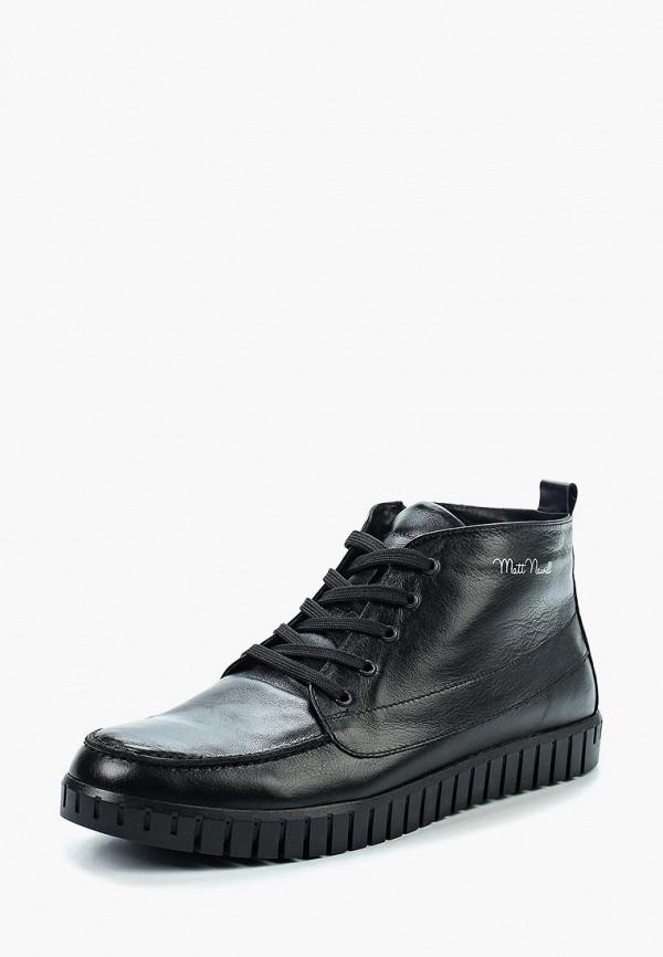 Ботинки Matt Nawill Matt Nawill MA085AMWDS66 ботинки matt nawill matt nawill ma085awbtso7