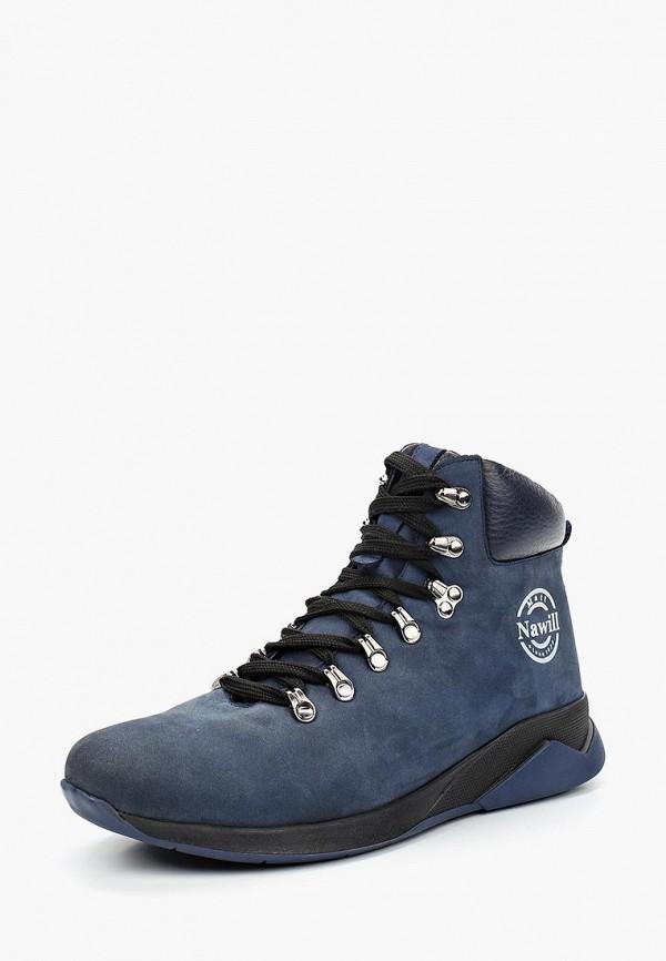 мужские ботинки matt nawill, синие