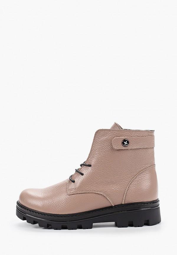 женские ботинки matt nawill, бежевые