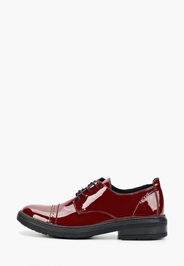 женские ботинки matt nawill, бордовые