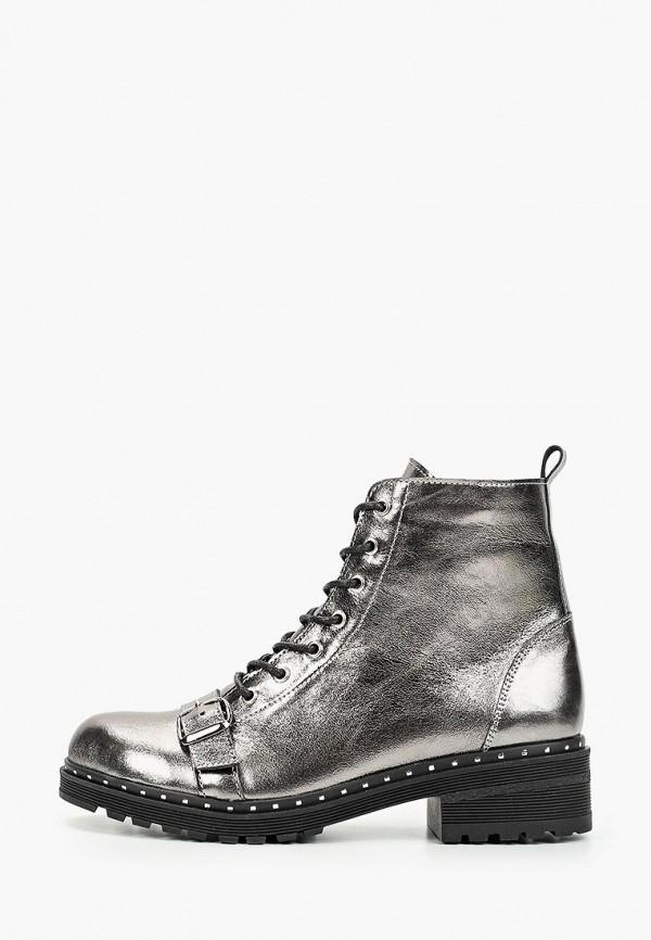 женские ботинки matt nawill, серебряные