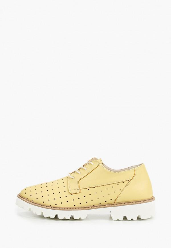 женские ботинки matt nawill, желтые