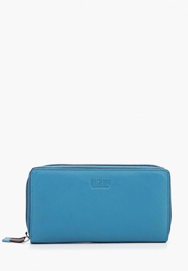 женский кошелёк mano, голубой