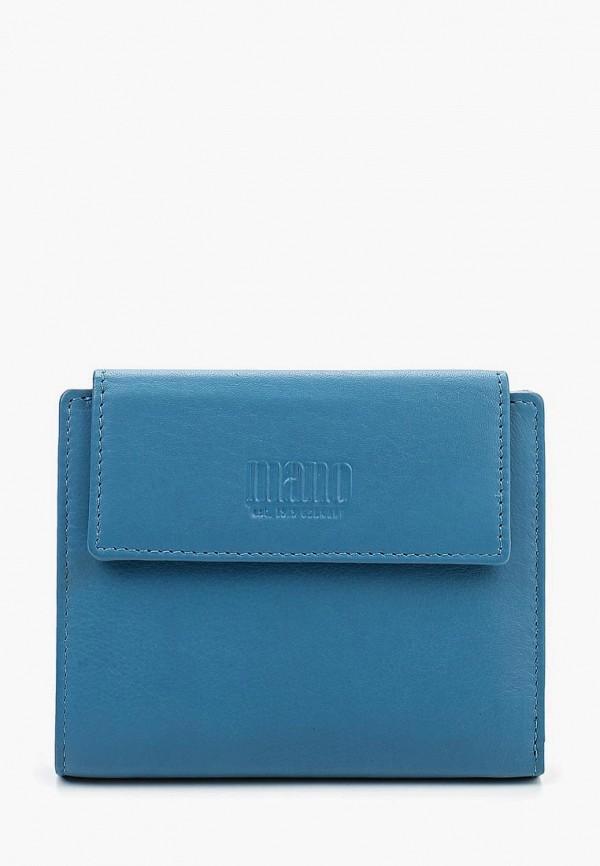 Кошелек Mano Mano MA089BWRYN18 кошелек mano 20151 franzi blue
