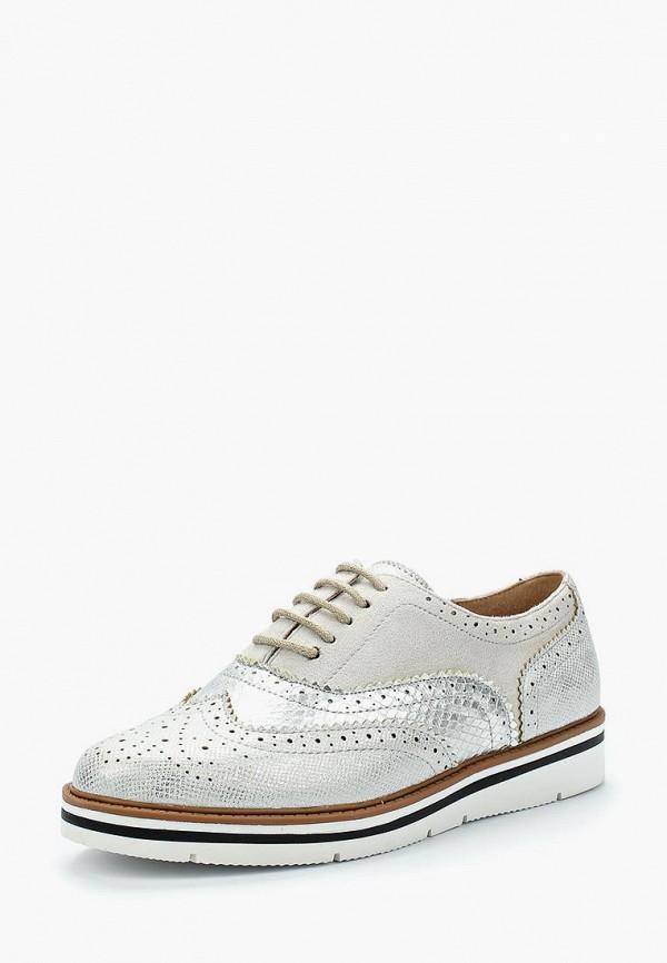 Купить Ботинки Malien, ma098awazrw0, серебряный, Весна-лето 2018