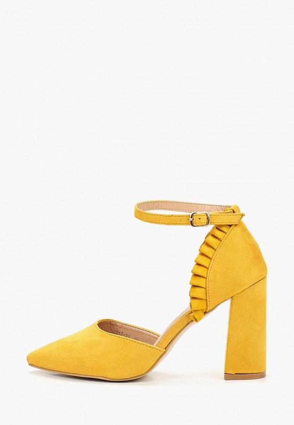 Туфли с открытой стопой Malien