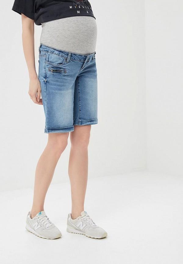 Купить Шорты джинсовые Mamalicious голубого цвета