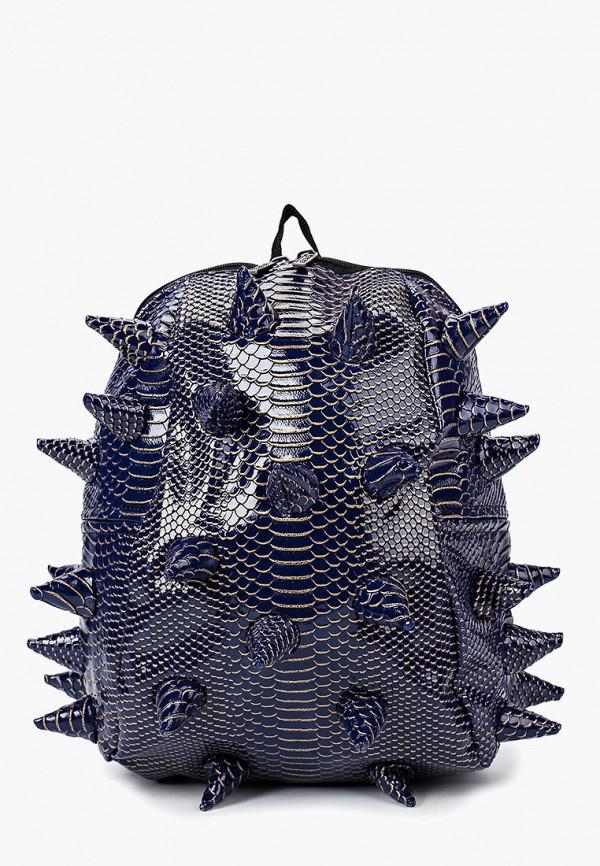 Рюкзак MadPax MadPax MA103BGBZCW5 рюкзак madpax rex 2 half light blue multicolored kab24485083 225874