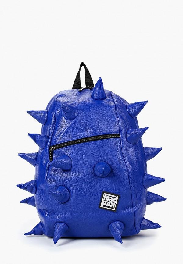 Рюкзак MadPax MadPax MA103BKBZCX5 школьные рюкзаки madpax рюкзак gator half