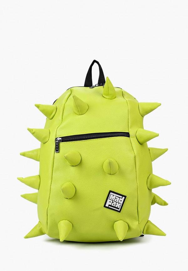 Рюкзак MadPax MadPax MA103BKBZCX6 школьные рюкзаки madpax рюкзак gator half