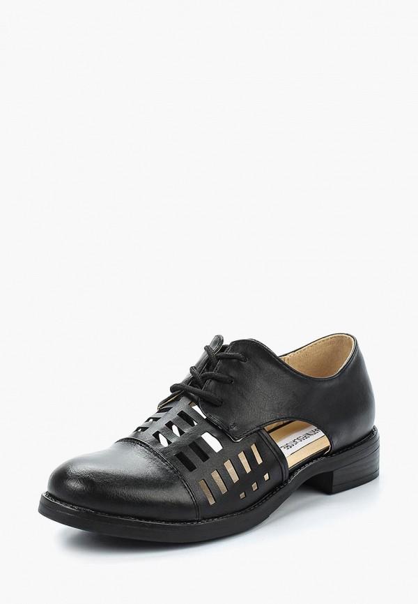 Ботинки Martin Pescatore Martin Pescatore MA108AWAZDC8 цена