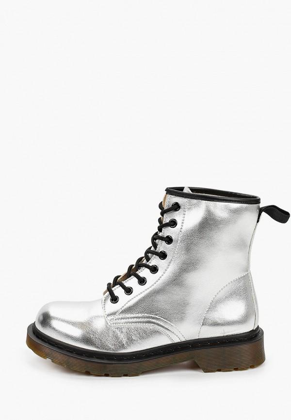 женские ботинки martin pescatore, серебряные