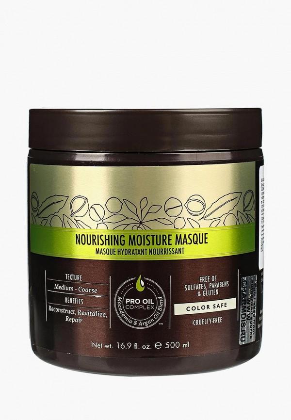 Маска для волос Macadamia Natural Oil Macadamia Natural Oil MA109LWIYG84 масло для волос macadamia natural oil macadamia natural oil ma109lwgef72