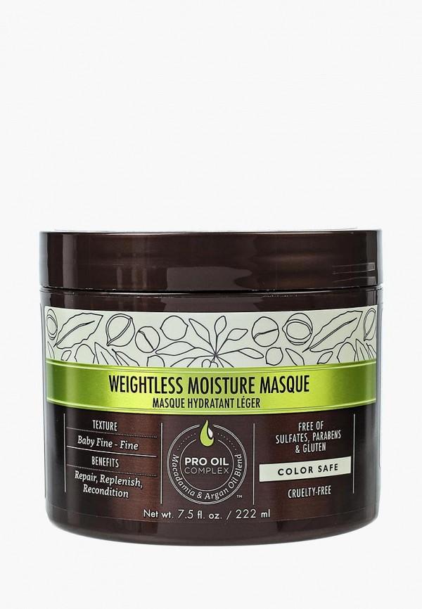 Маска для волос Macadamia Natural Oil Macadamia Natural Oil MA109LWREI27 macadamia natural oil окислитель 9% developer macadamia colors 1000мл