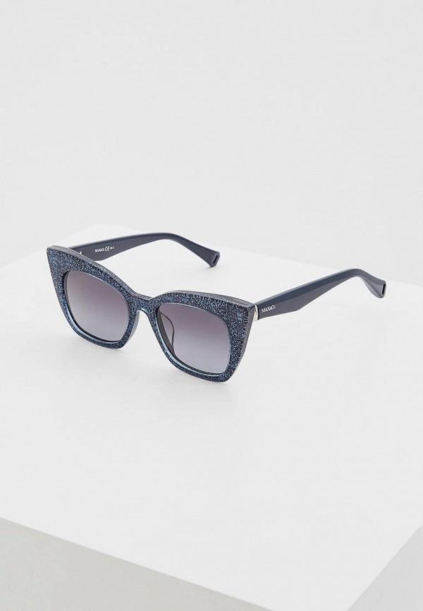 Купить Очки солнцезащитные Max&Co синего цвета