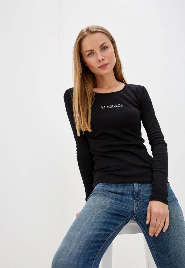 Лонгслив Max&Co