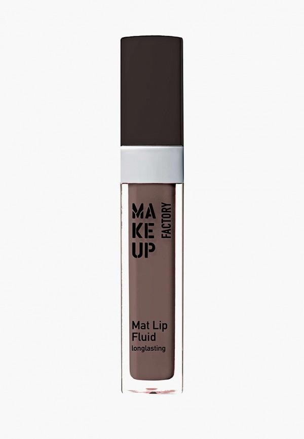 Блеск для губ Make Up Factory Make Up Factory MA120LWENVD7 блеск для губ make up factory make up factory ma120lwusv51