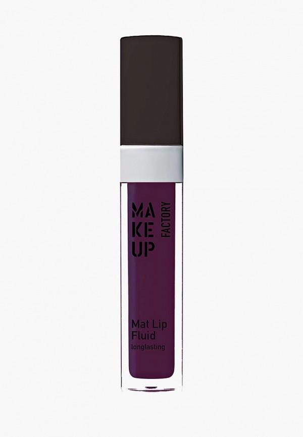 блеск для губ make up factory, бордовый
