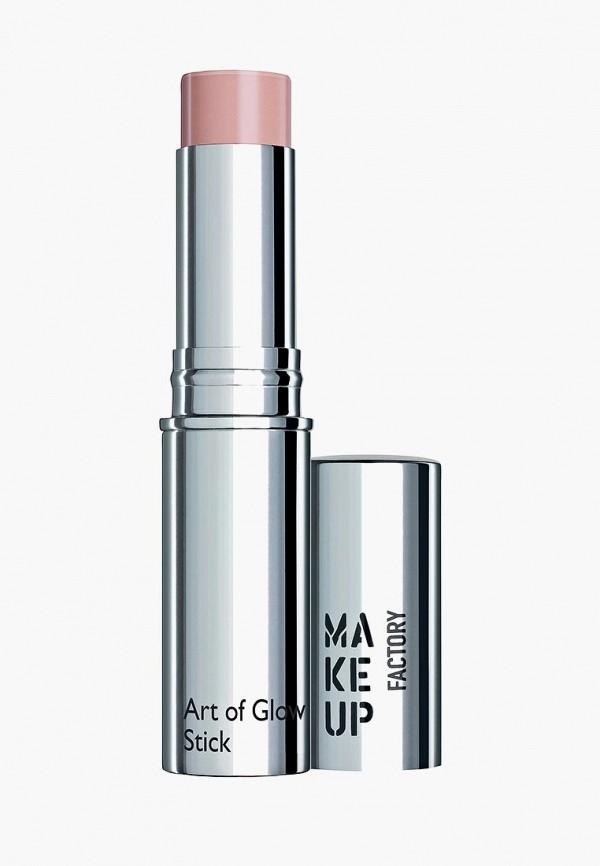 цена на Хайлайтер Make Up Factory Make Up Factory MA120LWENVE5
