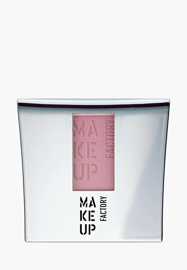 Румяна Make Up Factory Make Up Factory MA120LWENVE6 недорого