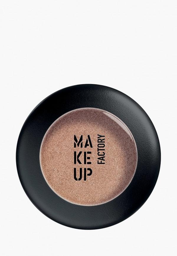 женский тени для век make up factory, бежевый