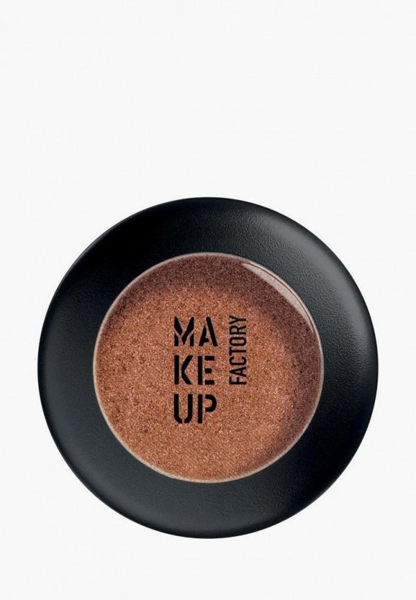 Тени для век Make Up Factory Make Up Factory MA120LWGQGA1 цена
