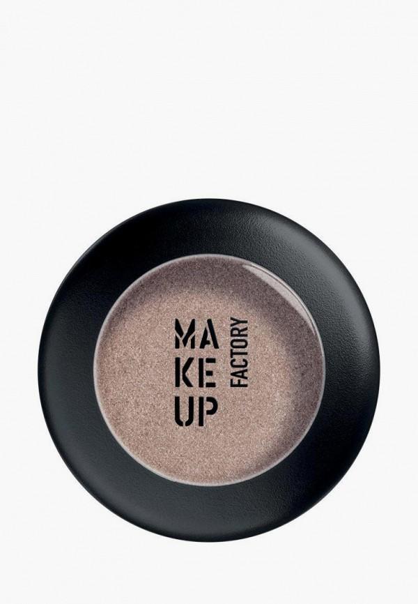 женский тени для век make up factory, серебряный
