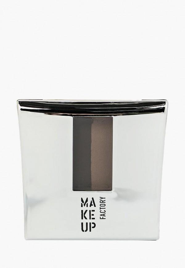 Тени для бровей Make Up Factory Make Up Factory MA120LWHDR48 тени make up factory тени пудра