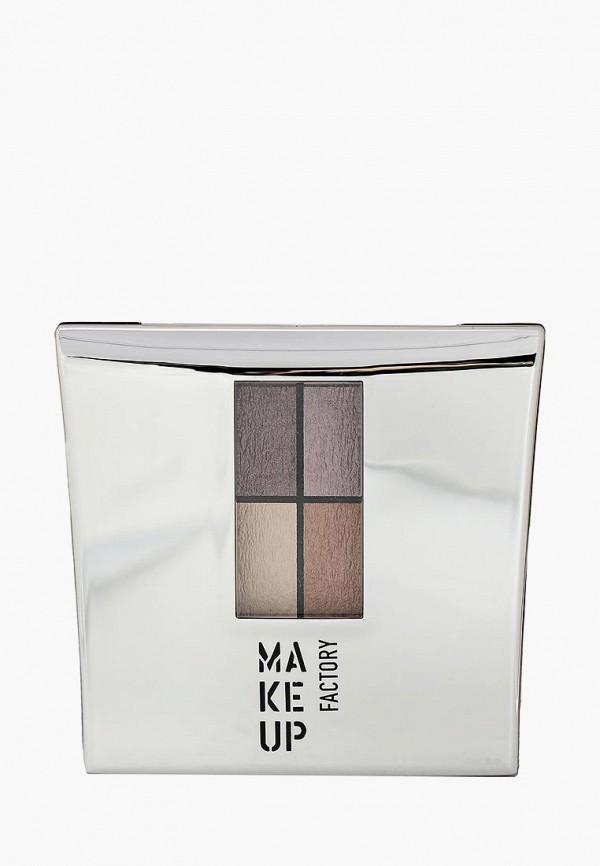 тени для век make up factory, серый