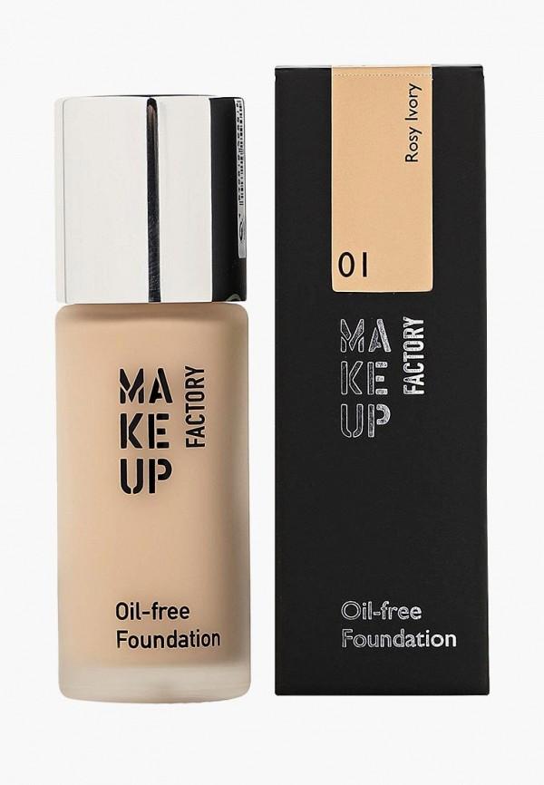 Тональное средство Make Up Factory Make Up Factory MA120LWHDS21 make up factory magnetic lips semi mat