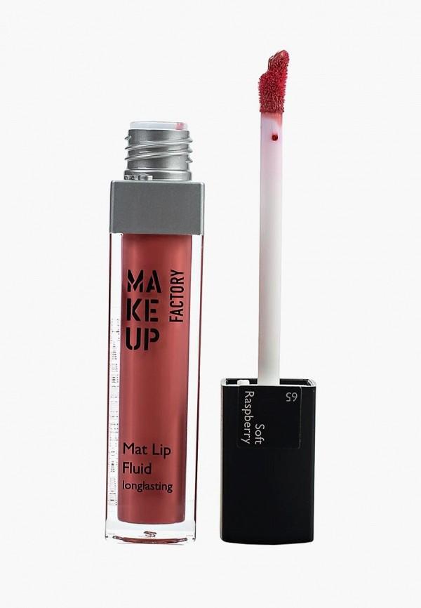 блеск для губ make up factory, розовый