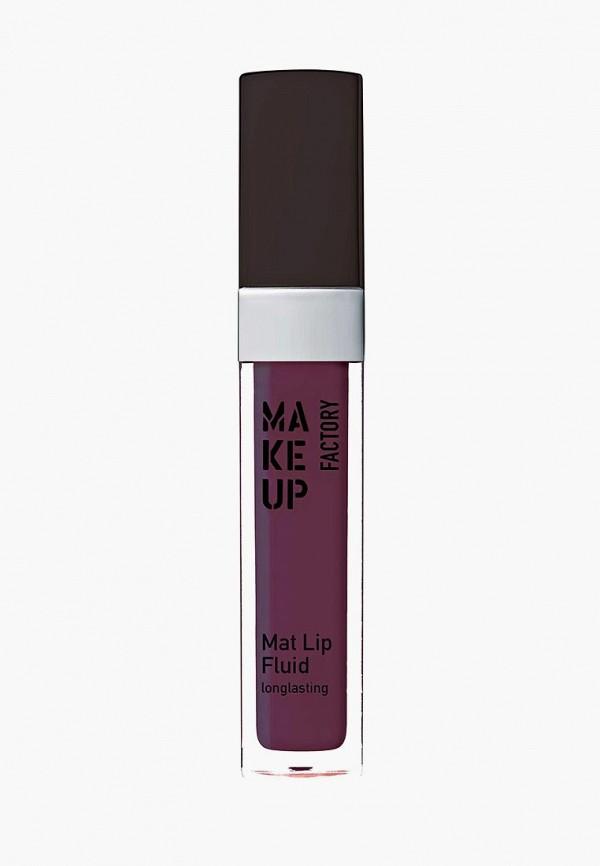 блеск для губ make up factory, фиолетовый