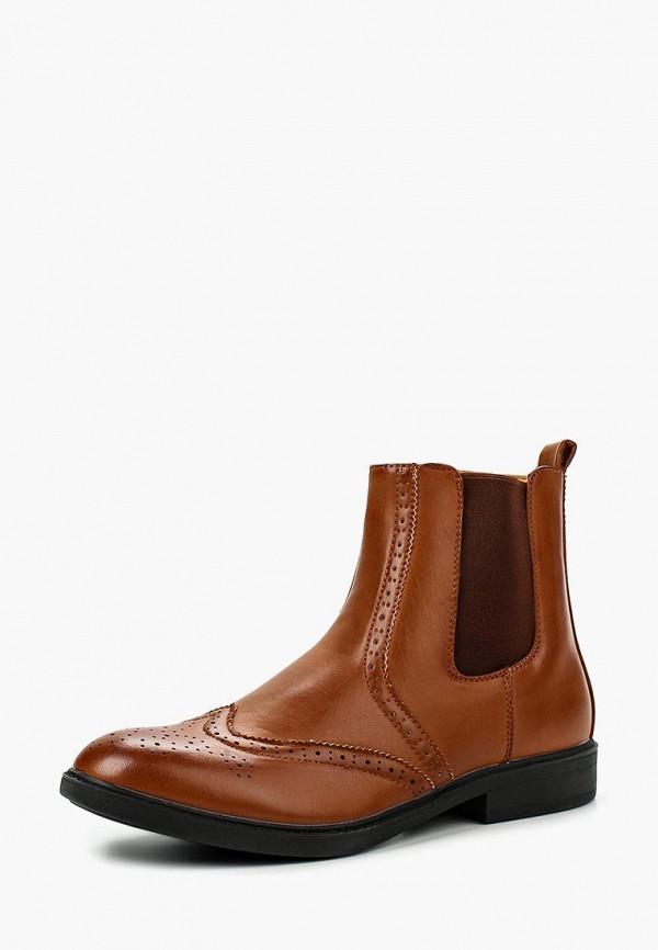Ботинки Maverick